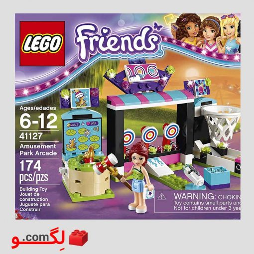 لگو شهربازی برند LEGO مدل 41127