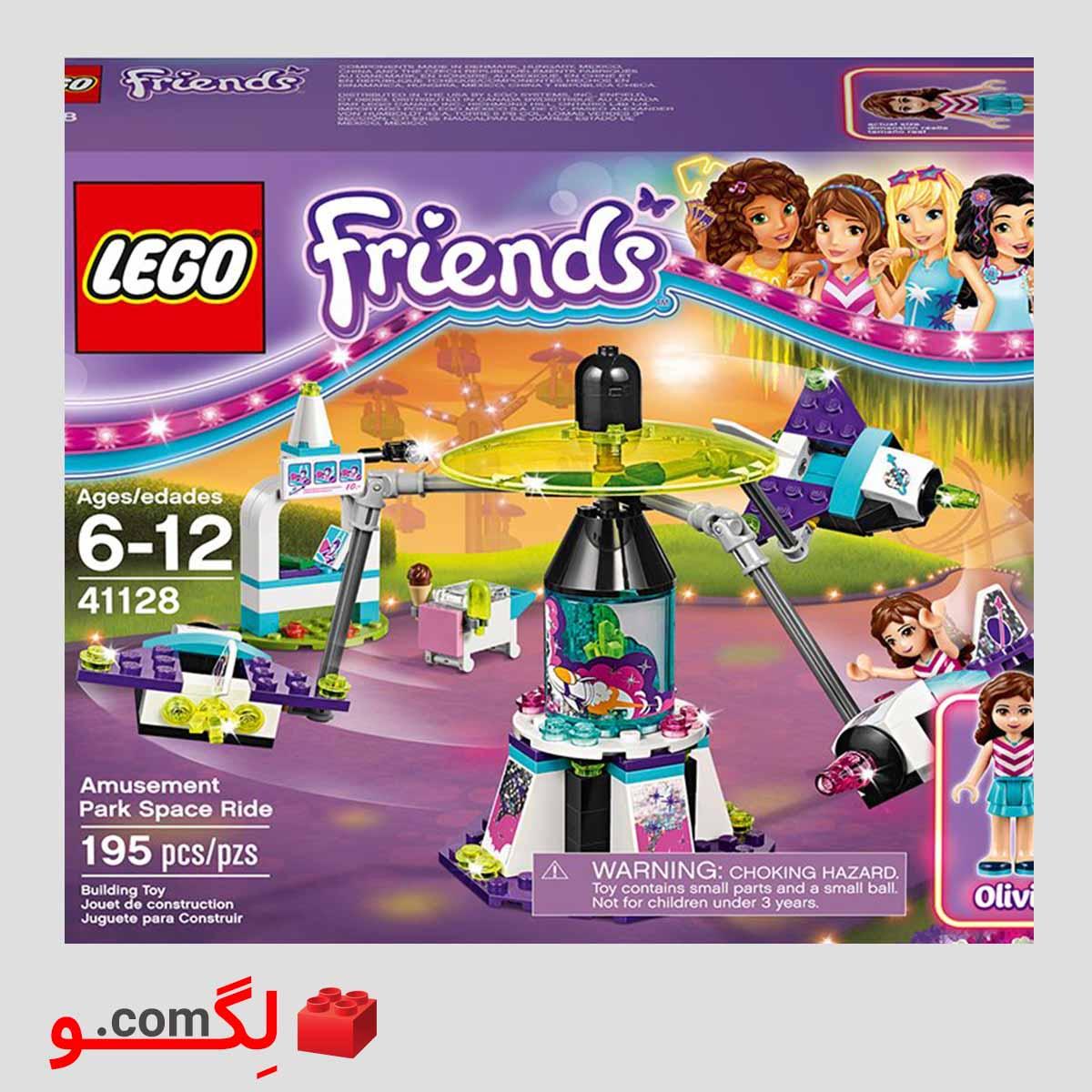 لگو شهربازی برند LEGO مدل 41128