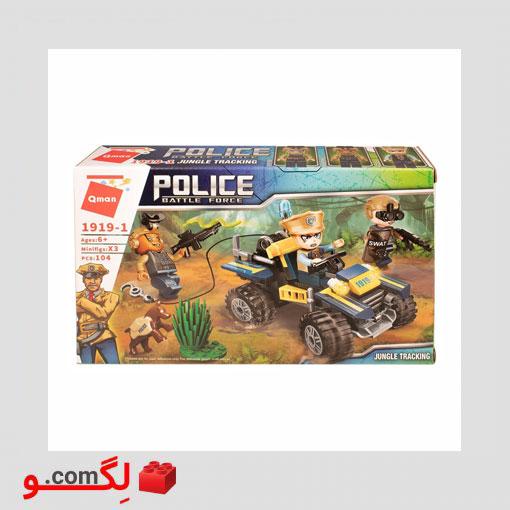 لگو پلیس qman1919-1