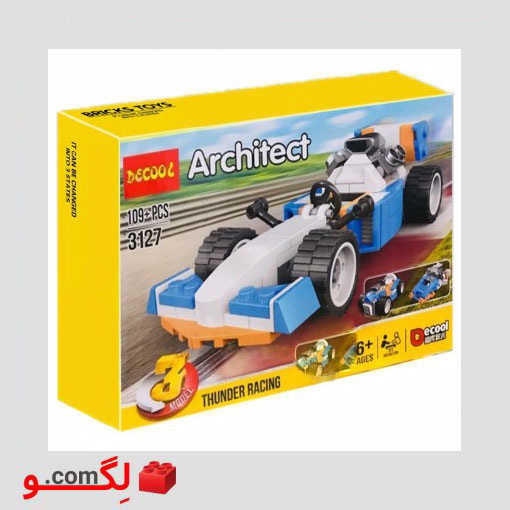 لگو Architect 3127