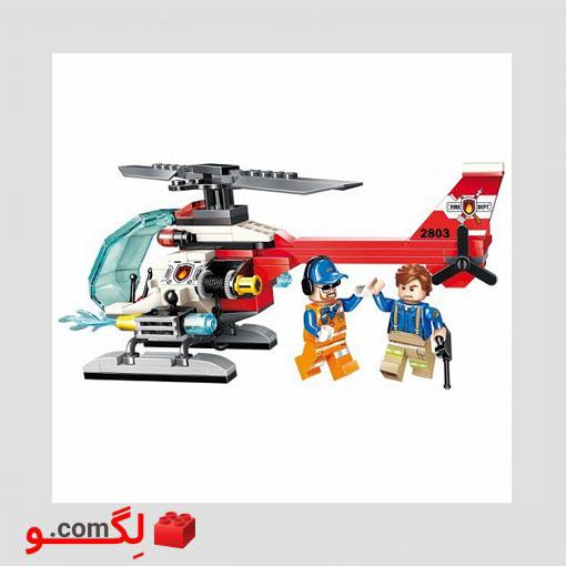 لگو هلیکوپتر آتش نشان2803 qman