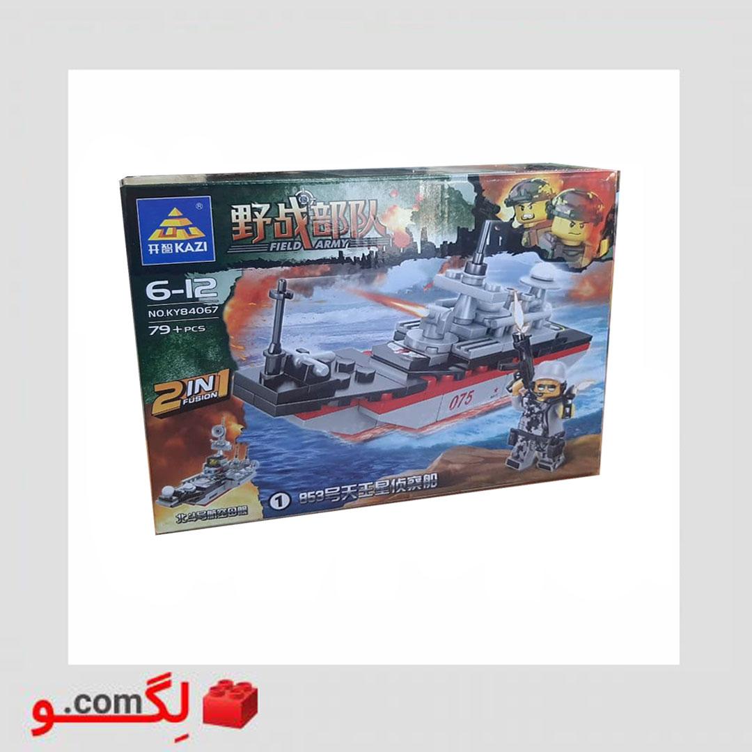 لگو کشتی ارتشی kazi