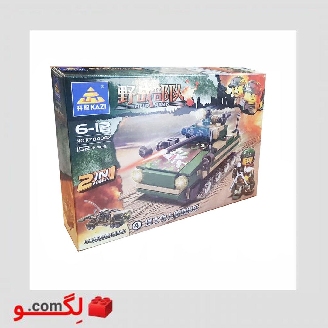 لگو تانک kazi84067-4