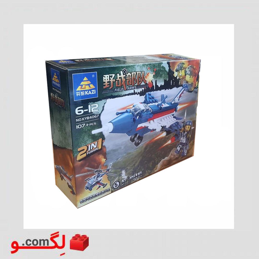 لگو هواپیما جنگی Kazi84067-5