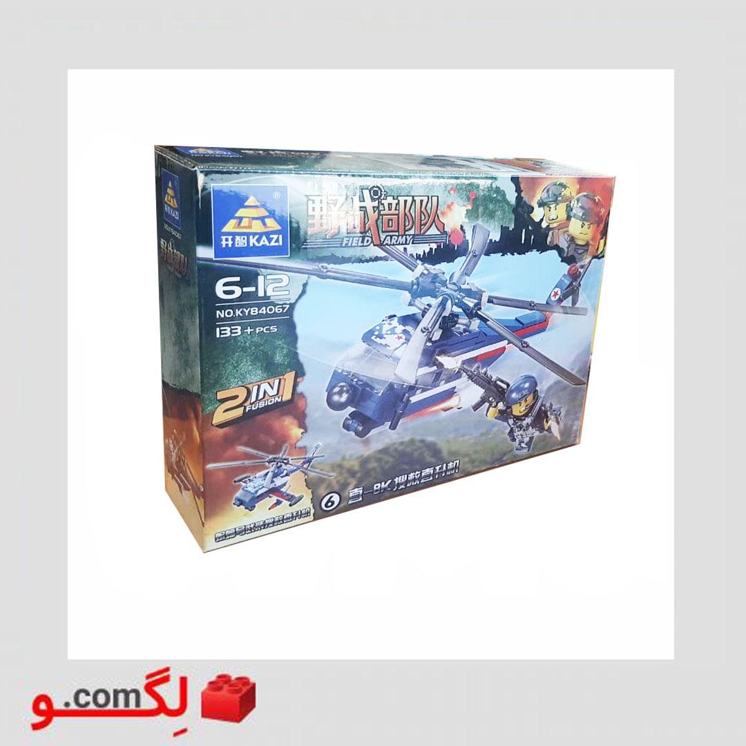 لگو هلیکوپتر جنگی kazi8467-6